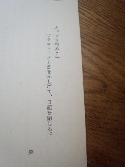 DSC_0175