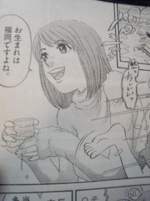 新井英樹大先生の女装INマンガ