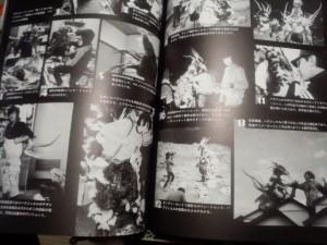 DAICON FILM 増殖怪獣バグジュエル(帰ってきたウルトラマン マットアロー1号発進命令)
