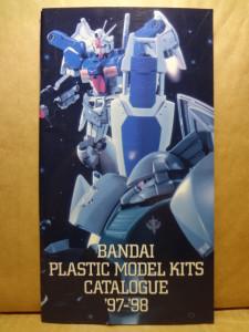 BANDAI PLASTIC MODEL KITS CATALOGUE '97-'98