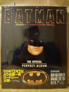 未開封/バットマンオフィシャルパーフェクトアルバム