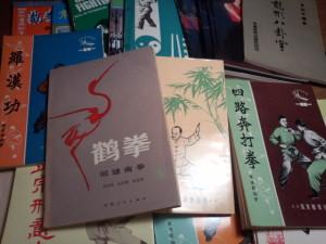 中文の中国拳法書籍・解説本★買取歓迎です!