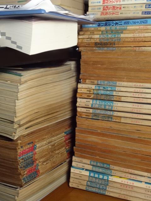 昭和レトロの雑誌がたくさん入荷
