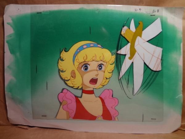 セル画 背景付 花の子ルンルン ビックリ顔
