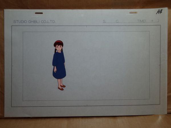 シータ-スタジオジブリ「ラピュタ」セル画